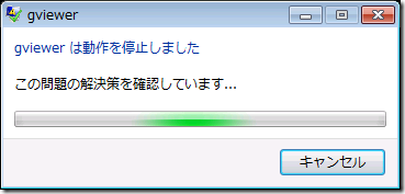2011-10-31_215834