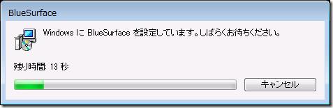 2011-10-31_215856