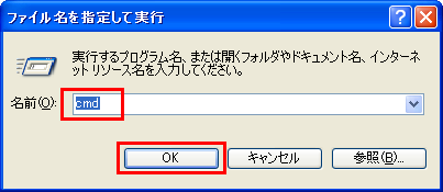 2012-02-13_215513
