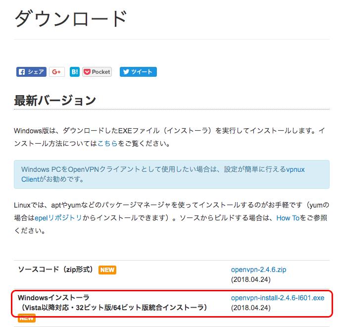 open vpn config download